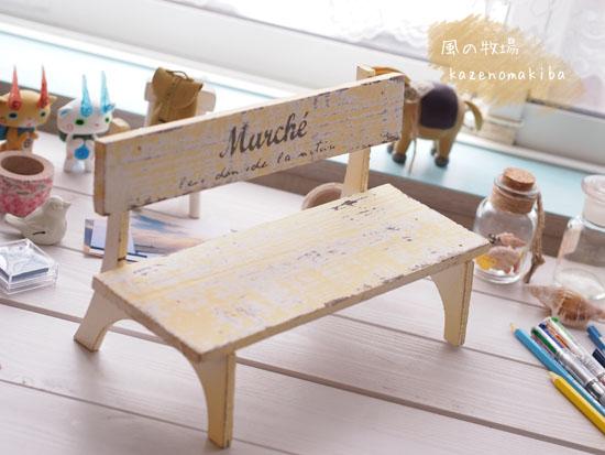 アンティーク調の木製ベンチ