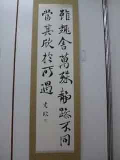 zengwen作品