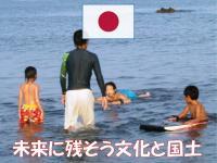 4oiso_bb.jpg