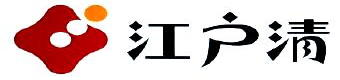 江戸清,comUD1紹介-340