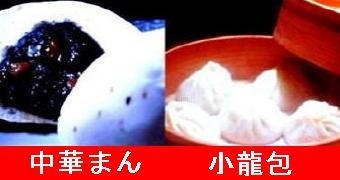 江戸清,comUD2商品-340