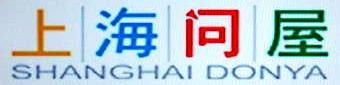上海問屋UD1紹介-340