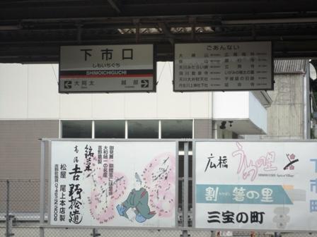 20100830eki.jpg