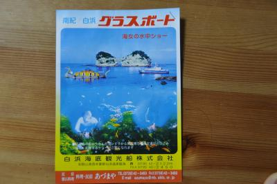 DSC_0357_convert_20101119235456.jpg