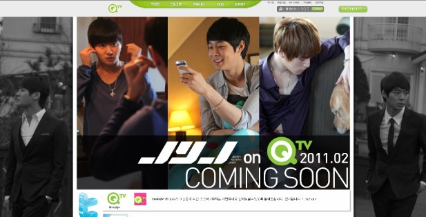 QTV_main.jpg