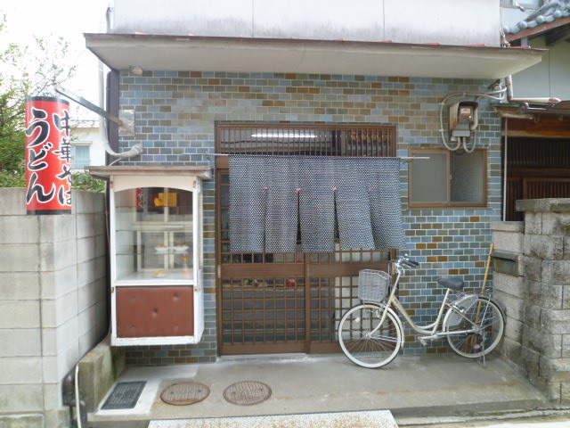 松川屋店舗