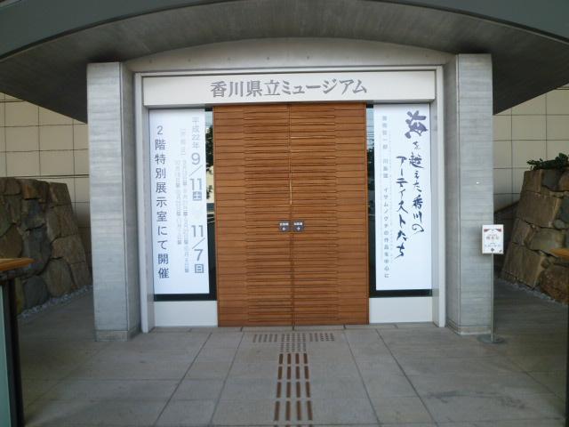 県立ミュージアム2
