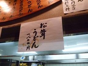 実はお得な1800円