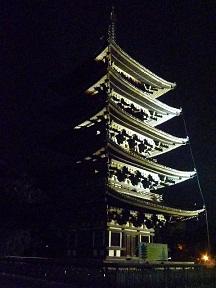 国宝 興福寺五重塔