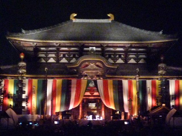 国宝 東大寺大仏殿