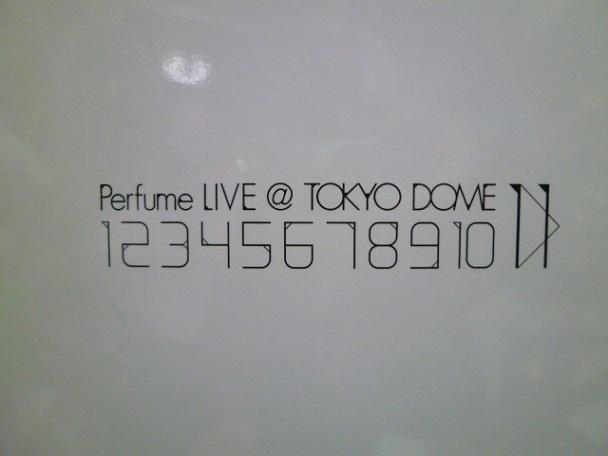 ライブパンフの表紙です