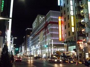 東京っていいトコですね