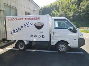 配達のトラックです
