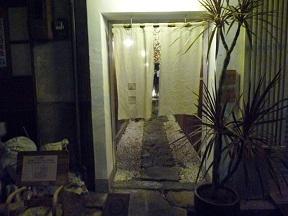 雲州堂入り口です