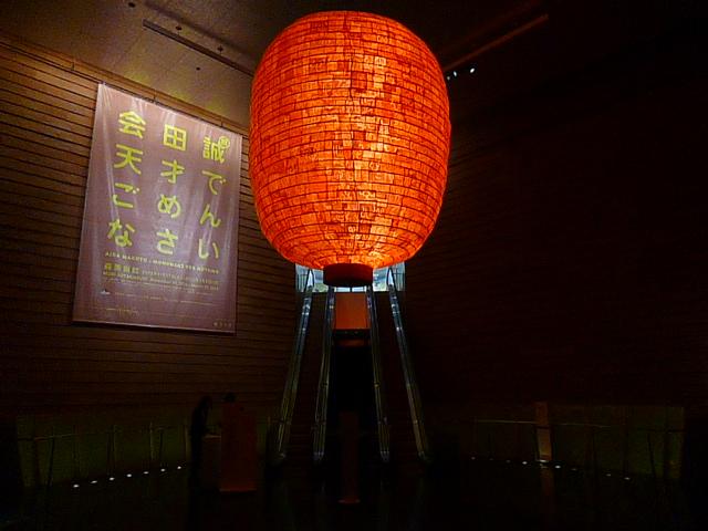 超巨大居酒屋風赤提灯です