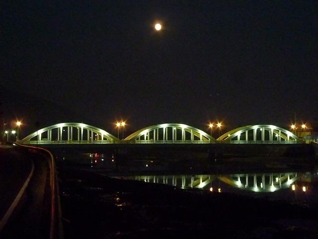 橋が3つで三架橋