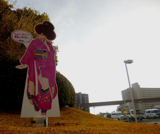 千里阪急ホテルです 後ろの高架はモノレールなんですよ
