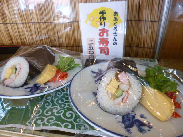 寿司飯ギッシリです
