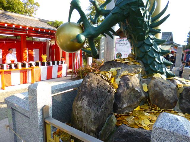 大きいのが1000円,小さいのが600円 田村神社さん笑いが止まりません