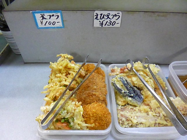 天ぷらもあと少しかありません