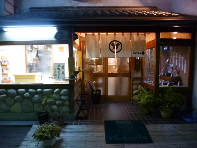 こちらは本店 大阪にも支店があるんですよ