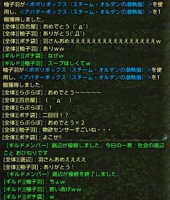 tera_548.jpg