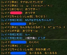 tera_555.jpg