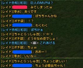 tera_556.jpg