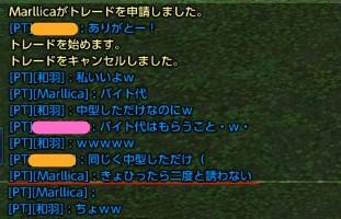tera_565.jpg