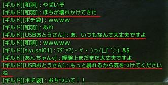tera_578.jpg