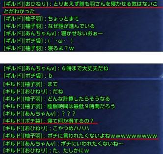 tera_612.jpg