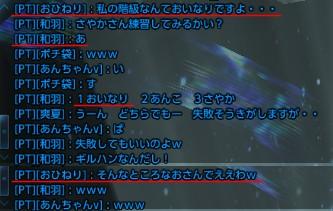 tera_620.jpg