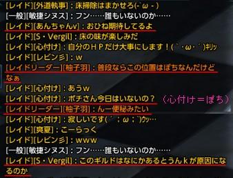 tera_621.jpg