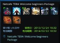 tera_627.jpg