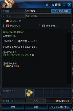 tera_643.jpg