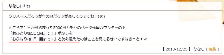 tera_645.jpg