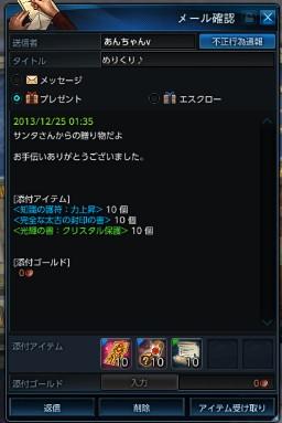 tera_649.jpg