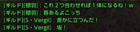 tera_693.jpg