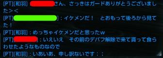 tera_718.jpg