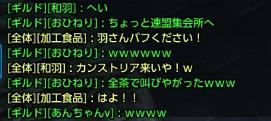 tera_720.jpg