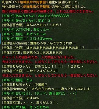 tera_724.jpg