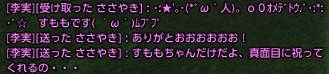 tera_725.jpg