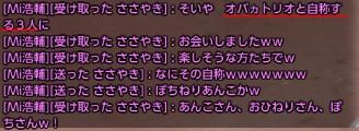 tera_746.jpg