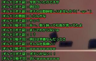 tera_749.jpg
