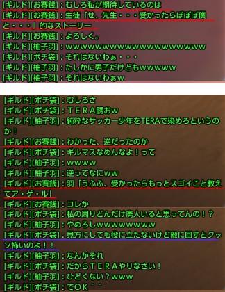 tera_750.jpg