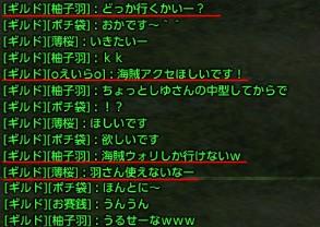 tera_753.jpg
