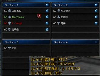 tera_754.jpg