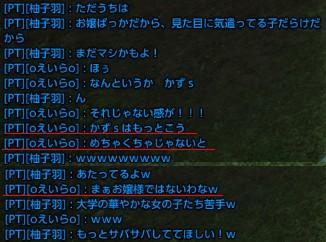 tera_768.jpg