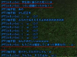 tera_769.jpg