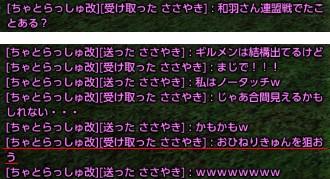 tera_771.jpg